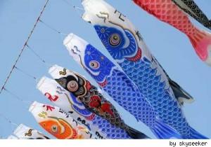 fishkites