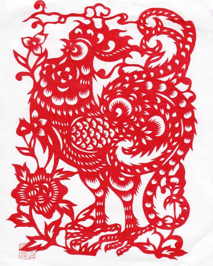 Paper Cut China